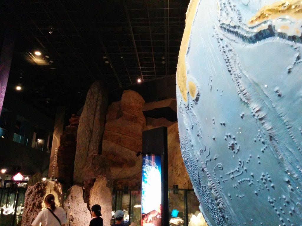 地球博物館 いしのかべ