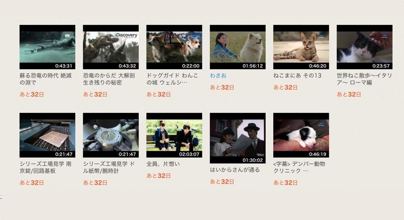 ベネッセまなびライブラリー映画やねこ動画もある。