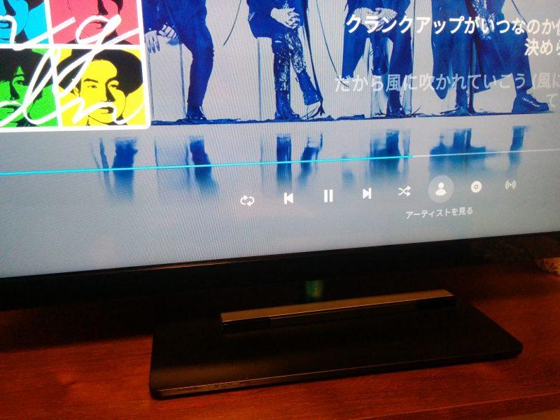 amazonmusic ヒゲダンのミュージックビデオを探してみる