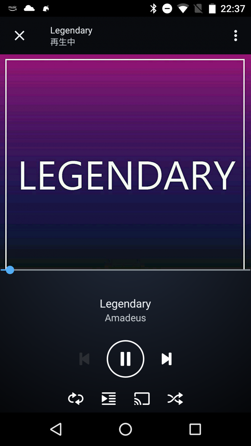 amazon music unlimitedにamadeus legendary
