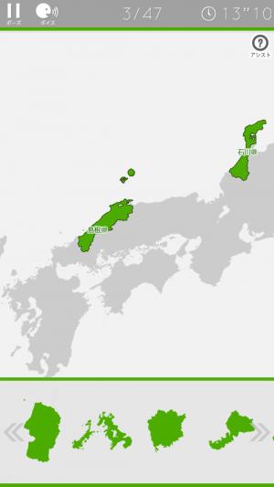 日本地図パズル エキスパート